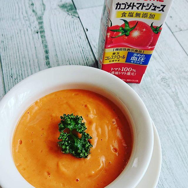 【ニンジンとトマトのポタージュ】丸ごとニンジンとトマトジュースにご飯を加えてミキサーにかけるだけお塩で安治を整えて朝から、野菜たっぷりご飯が入ってるから腹持ちします#カゴメ生活 #野菜をとろうあと60g #ばいたみっくす #ニンジン #トマト (Instagram)